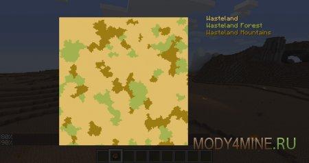 Карта биомов