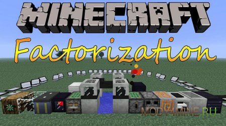 Мод Factorization для Minecraft PE 0.11.1/0.10.5