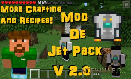 Jetpack Mod для MСPE 0.11.0 и 0.11.1