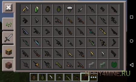 Мод на оружие DesnoGuns 0.11.1/0.11.0/0.10.5