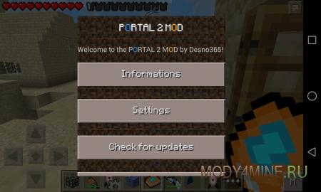 Мод на портальную пушку - Portal Gun для Minecraft PE 0.11.1/0.11.0