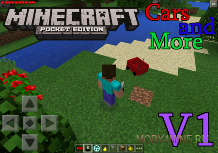 Cars and More - мод на машины для Minecraft PE 0.10.5