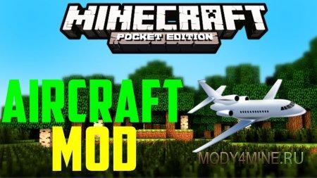 Aircraft - мод на самолёты для Minecraft PE 0.10.5