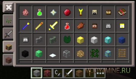Herobrine - мод на Херобрина для Minecraft PE 0.10.5