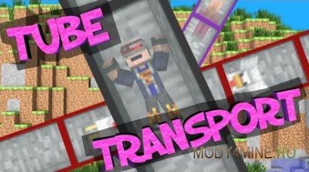 Tube Transport System - мод на лифт для Майнкрафт 1.7.10