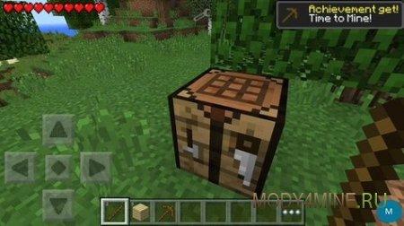Achievements - мод на ачивки в Minecraft PE 0.11.1