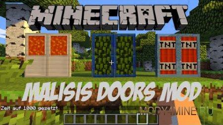 Скачать Malisis Doors для Minecraft 1.7.10