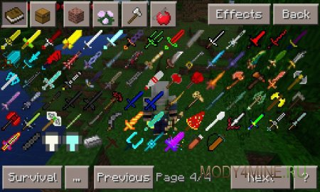 Advanced Swords - мод на мечи для Minecraft PE 0.11.1