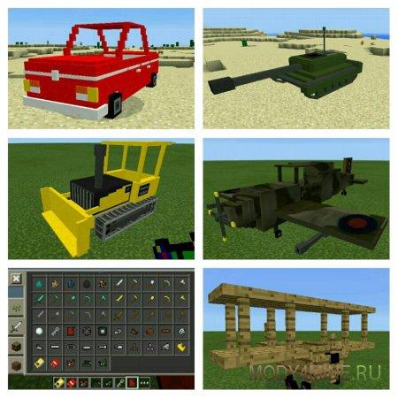 MCPE Mech - мод на машины, танки, самолеты для Minecraft PE 0.11.1