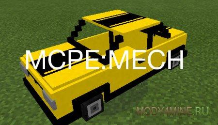 Mcpe masters для майнкрафт 0.15.4