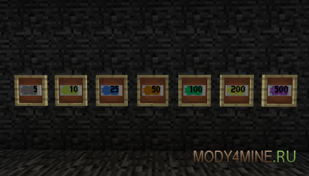 Currency Mod - мод на деньги в Minecraft 1.6.4, 1.7.2, 1.7.10