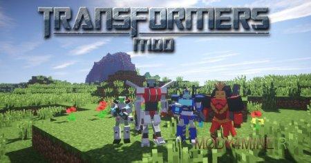Transformers — мод на трансформеров для Minecraft 1.7.10