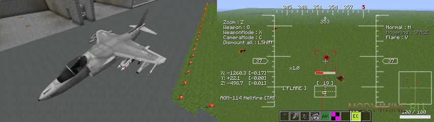 Скачать Mc Helicopter Mod для Minecraft 1.7.2