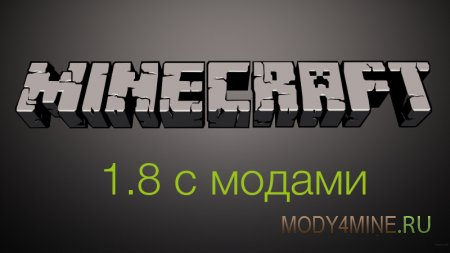 Minecraft 1.8 с модами NotEnoughItems, OptiFine