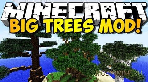 скачать мод на высокие деревья - фото 11