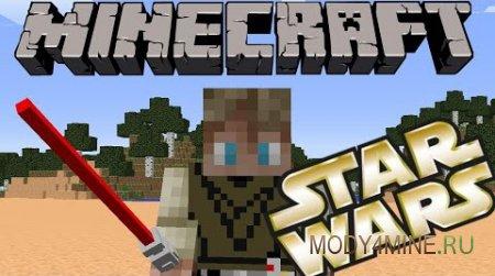 Parzi's Star Wars - мод на Звездные Войны для Minecraft 1.7.10