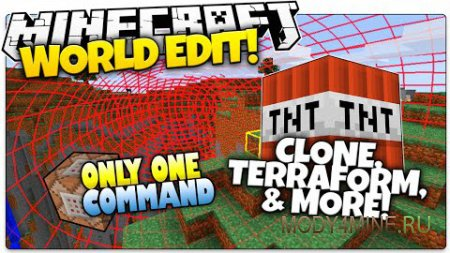 WorldEdit — редактор мира для Minecraft 1.6.4/1.7.10/1.8/../1.10.2/1.11.2