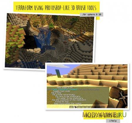 WorldEdit — редактор мира для Minecraft 1.6.4/1.7.10/1.8/../1.10.2/1.11.2/1.12.2/1.13.2/1.14.3/.4