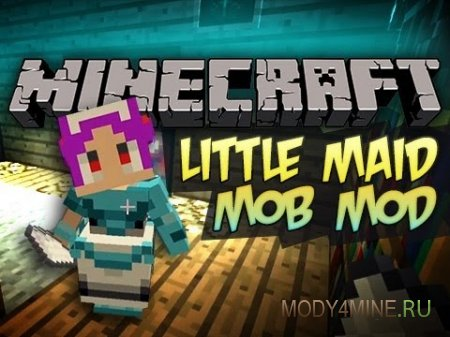 littleMaidMob Mod для Майнкрафт 1.7.10/1.8/1.8.8