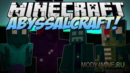 Мод AbyssalCraft для Minecraft 1.8.9/1.7.10