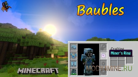 Baubles — мод на кольца для Майнкрафт 1.7.10-1.12.2