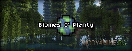 Biomes 'O Plenty - Мод на биомы для Майнкрафт 1.8.9/1.7.10