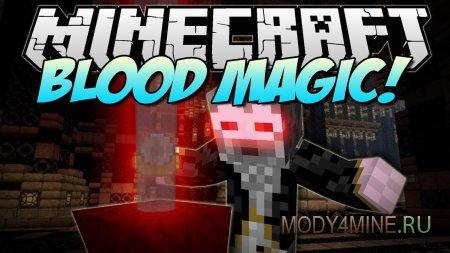 Blood Magic — мод на магию крови в Minecraft 1.12.2-1.7.10