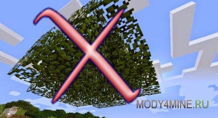 Листья перестанут быть помехой в вырубке леса, а юные лесорубы позабудут про лиственные «облака» в воздухе