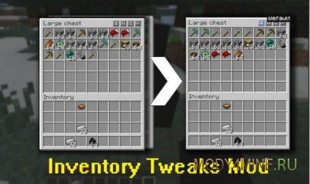 Inventory Tweaks — мод на инвентарь для Minecraft 1.12.2-1.7.10