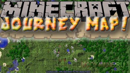 JourneyMap - Мод на карту для Майнкрафт 1.9/1.8.9/1.8/1.7.10