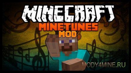 mineTunes - Мод на музыку в Майнкрафт 1.8.9/1.7.10
