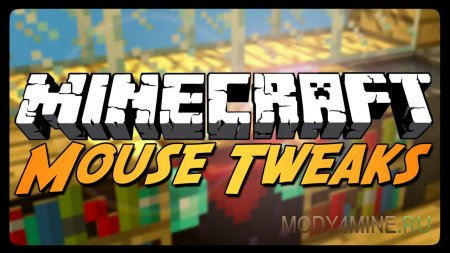 Mouse Tweaks 1.16.1-1.7.10