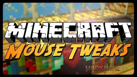 Mouse Tweaks 1.9/1.8.9/1.8/1.7.10