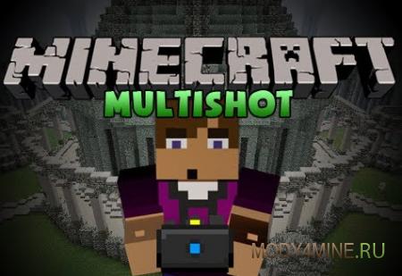 Multishot - Мод на камеру для Майнкрафт 1.9/1.8.9/1.8/1.7.10