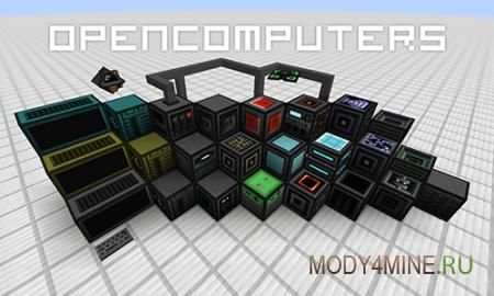 OpenComputers — мод на ПК для Майнкрафт 1.8.9/1.8.8/1.8/1.7.10