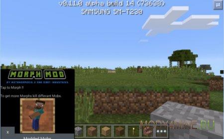 Morph Mod - превращение в мобов в Майнкрафт 0.14.0