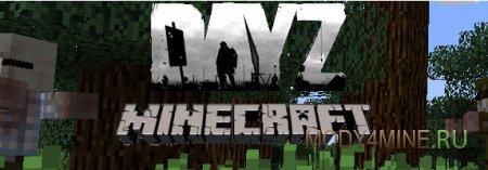 Мод DayZ — апокалипсис Дейзи в Minecraft 1.8.9/1.7.10