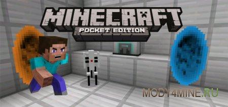 Мод Portal Gun для Minecraft PE 0.14.0/0.14.1