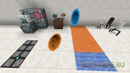 Вещи из игры Portal 2
