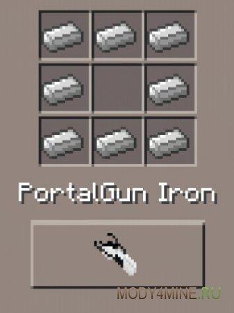 Железный Portal Gun