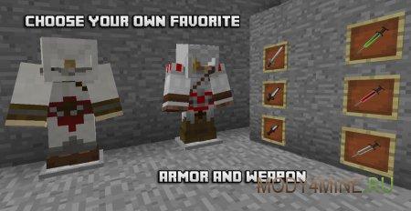 Выбирай любимое оружие и броню из Ассасин Крид