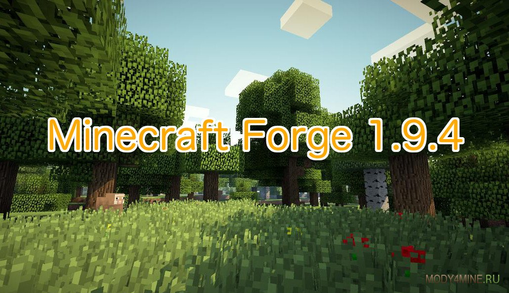 how to make a minecraft forge server