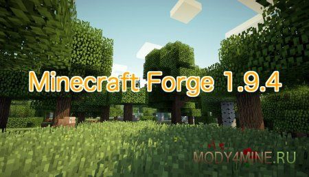 Forge на Minecraft 1.9.4