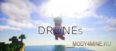 CustomDrones — мод на дрон для Minecraft 1.8.9/1.9.4/1.10.2