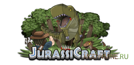 Мод на динозавров JurassiCraft 1.8.9/1.9.4/1.10.2/1.11.2/1.12.2