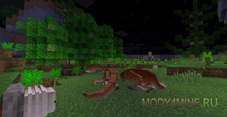 Динозавры спят