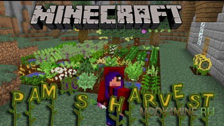 Мод на фермерство Pams HarvestCraft 1.7.10-1.12.2