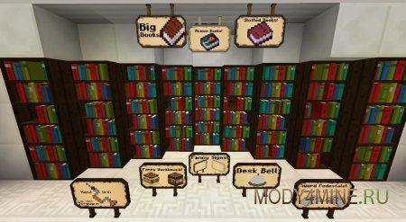 Книги и книжные шкафы