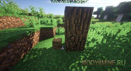 Улучшение питомца с помощью блока дерева