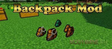 Backpacks — мод получи рюкзаки на Minecraft